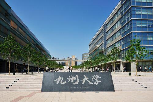 Cơ sở vật chất của các trường đại học Nhật Bản